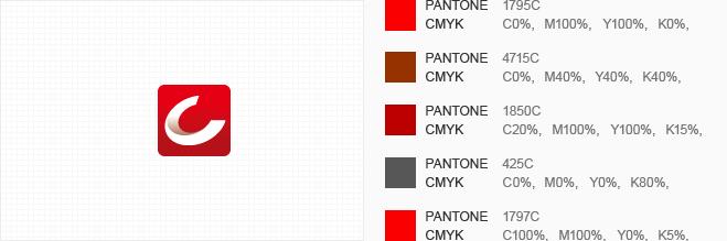 컬러시스템 : 1795C ,  4715C, 1850C, 1797C 발색을 원칙으로 적용