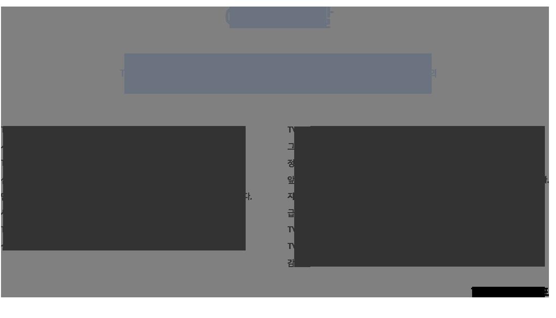 CEO인사말